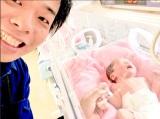 第2子が誕生したバンビーノの藤田裕樹(写真はツイッターより)