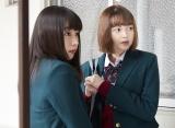 映画『ういらぶ。』より(左から)桜井日奈子、玉城ティナの初解禁ショット(C)2018 『ういらぶ。』製作委員会  (C)星森ゆきも/小学館