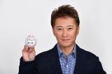 7年連続で番組MCを務める中居正広(C)TBS