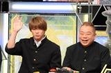 『出川哲朗のアイ・アム・スタディー』に出演する平野紫耀(King & Prince)、出川哲朗 (C)日本テレビ