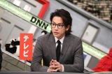 5日放送のバラエティー『全力!脱力タイムズ』スペシャルの模様(C)フジテレビ