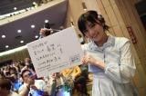 「心のプラカード」でメッセージを伝えたSTU48メンバー(写真は岡田奈々)(C)STU