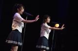 「てもでもの涙」(左から)土路生優里、今村美月=『STU48チャリティーコンサートツアー』最終公演より(C)STU