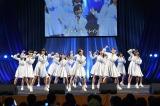 「センチメンタルトレイン」=『STU48チャリティーコンサートツアー』最終公演より(C)STU