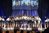 「夢力」=『STU48チャリティーコンサートツアー』最終公演より(C)STU