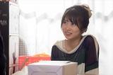 テレビ東京系ドラマBiz『ハラスメントゲーム』(10月15日スタート)第1話ゲスト=志田未来(C)テレビ東京
