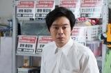 テレビ東京系ドラマBiz『ハラスメントゲーム』(10月15日スタート)第1話ゲスト=尾上寛之(C)テレビ東京