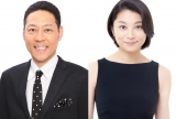 『芸能人が本気で考えた!ドッキリGP』のMCを務める(左から)東野幸治、小池栄子(C)フジテレビ