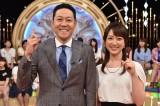 『1周回って知らない話』が歴代最高視聴率を獲得(C)日本テレビ