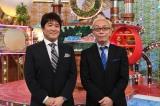 ABC・テレビ朝日系『ポツンと一軒家』(10月7日スタート)MCの所ジョージ(右)とパネラーの林修(左)(C)ABC