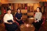 右は超人女子のウェディングプランナーの有賀明美さん(C)テレビ朝日