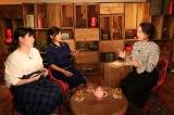 テレビ朝日『超人女子とズケ女』初回放送(10月4日)の収録の模様。右は超人女子のウェディングプランナーの有賀明美さん(C)テレビ朝日