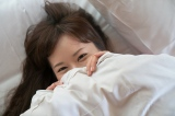 写真集『皆藤愛子 ふさのくに』より
