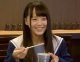 美味しそうにうどんを試食するSTU48・福田朱里 (C)ORICON NewS inc.