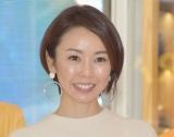 宮崎市出身で、都城市にも住んでいたフリーアナウンサーの宮崎宣子アナ (C)ORICON NewS inc.