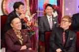 8日放送『しゃべくり007』2時間SPにHIKAKINが登場 (C)日本テレビ