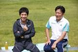 写真左より、和田正人、原晋氏(青山学院大学陸上競技部長距離ブロック監督)