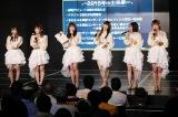 SKE48が劇場デビュー10周年前夜に2018年→14年を回顧(左から3人目が須田亜香里)(C)AKS