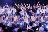 M33「僕は知っている」=『SKE48 10周年記念特別公演(前編)』より(C)AKS