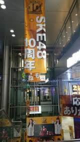 SUNSHINE SAKAEではSKE48劇場デビュー10周年を記念した館内装飾(C)AKS