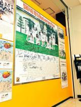 タワーレコード名古屋PARCO店では特別展示を実施(C)AKS