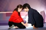 舞台『カレフォン』でW主演をつとめる廣瀬智紀と川栄李奈(C)Deview