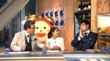 めざましテレビ特大号に出演する(左から)軽部真一アナ、永島優美アナ、山里亮太(C)フジテレビ