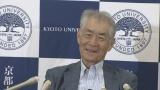 NHK『サイエンスZERO』本庶佑特別教授出演回アンコール放送へ(C)NHK
