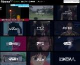 AbemaTV『10億円会議』が2019年1月スタート(画像はAbemaTVトップ画面)