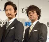 『PlayStation LineUp Tour』の『JUDGE EYES:死神の遺言』発表会に登場した(左から)谷原章介、滝藤賢一 (C)ORICON NewS inc.