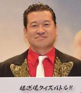 『超逆境クイズバトル!! 99人の壁』MCの佐藤二朗 (C)ORICON NewS inc.