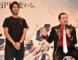 (左から)『超逆境クイズバトル!! 99人の壁』演出の千葉悠矢氏、MCの佐藤二朗 (C)ORICON NewS inc.