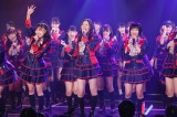 M5「RESET」=『SKE48 10周年記念特別公演(後編)』より(C)AKS