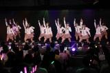 M38「PARTYが始まるよ」=『SKE48 10周年記念特別公演(後編)』より(C)AKS