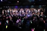 M43「手をつなぎながら」=『SKE48 10周年記念特別公演(後編)』より(C)AKS
