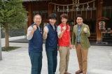 10月7日放送、テレビ朝日系『相葉マナブ』は新企画「マナブ! 街の達人」で東京・神楽坂にやってきた『マナブ』メンバーと街の達人・峰竜太(C)テレビ朝日