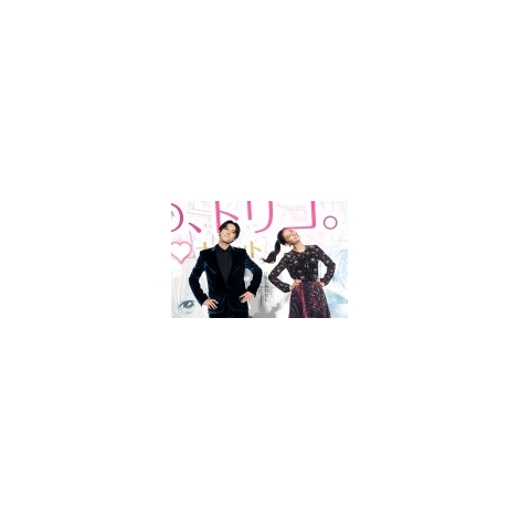 トリコダンスを披露する吉沢亮と新木優子 (C)ORICON NewS inc.