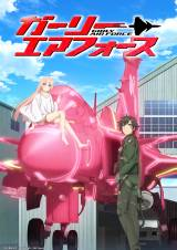 テレビアニメ『ガーリー・エアフォース』第1弾キービジュアル (C)2018 夏海公司/KADOKAWA/GAF Project