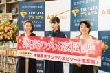 大阪・枚方市で開催されたドラマ『深夜のダメ恋図鑑』トークイベントの出席者(左から)ヒロド歩美アナウンサー、馬場ふみか、ふくだももこ監督(C)ABC