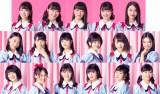 解散を発表したアイドルグループ・X21の17人