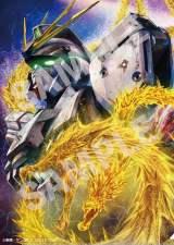 『ガンダムNT』×『アニゴジ』スペシャルコラボクリアファイル