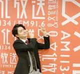 ラジオのパーソナリティー挑戦で決意を語った松村龍之介(C)文化放送