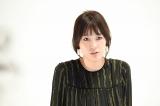 TBS・テレビ東京・WOWOWの3局横断、Paraviオリジナルドラマ『tourist ツーリスト』第1話「バンコク篇」に主演した水川あさみ(C)Paravi