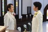 6月2日放送、テレビ朝日系『おっさんずラブ』最終話 HAPPY HAPPY WEDDING!?より(C)テレビ朝日