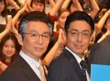 TBS日曜劇場『下町ロケット』完成披露特別試写会後舞台あいさつに登壇した(左から)古舘伊知郎、尾上菊之助 (C)ORICON NewS inc.