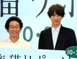 映画『旅猫リポート』公開直前イベントに出席した(左から)前野朋哉、福士蒼汰 (C)ORICON NewS inc.