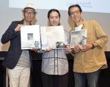 『ニッポン放送 imagine studio 2018 永遠の名作「imagine」の真実』に出演した(左から)上柳昌彦、又吉直樹、萩原健太氏