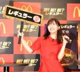 新レギュラー3商品に認定を出した指原莉乃=『新!新!新?レギュラー』キャンペーン発表会(C)ORICON NewS inc.