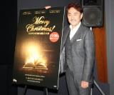 実写映画『Merry Chrismas!〜ロンドンに奇跡を起こした男』本予告公開アフレコ&囲み取材に出席した市村正親(C)ORICON NewS inc.