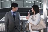 水10ドラマ『獣になれない私たち』では30代の働く女性を新垣結衣が等身大で演じる(C)日本テレビ